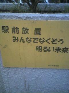 115693643_115.jpg